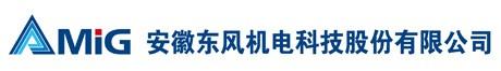 安徽必威手机版官方网站必威官网手机版科技股份有限公司【官方网站】